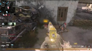 Нападаем на Джаггернаута Call of Duty: Modern Warfare Remaster