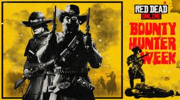 Бонусы и скидки в Red Dead Online на этой неделе