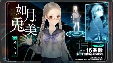 Издатель Atlus опубликовали обзорный трейлер 13 Sentinels: Aegis Rim