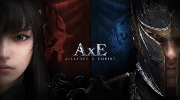 Вышла мобильная ММОРПГ AxE: Alliance vs Empire