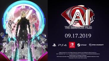 Новый геймплей AI: The Somnium Files