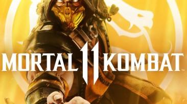 """Mortal Kombat 11 """"Оптимизация игры для обладателей карт NVIDIA"""""""