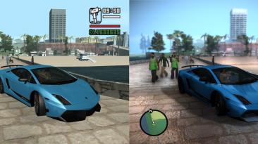 В Grand Theft Auto San Andreas улучшены все текстуры благодаря ИИ