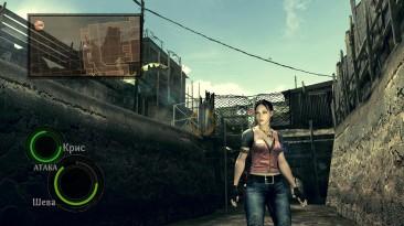 "Resident Evil 5 ""Шева Аломар в костюме Клер Рэдфилд"""
