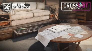 """Планы разработчиков """"Crossout"""" на 2021 год"""