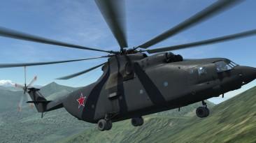 """DCS World """"Ми-26: ВВС России"""""""