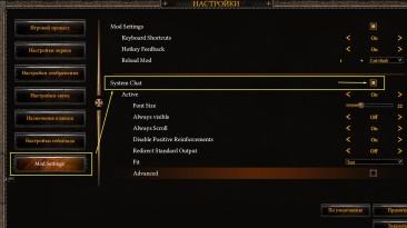 Warhammer: End Times - Vermintide: Vermitide-Mod-Framework [1.8.x]