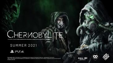 PS4-версия Chernobylite получит физическое издание