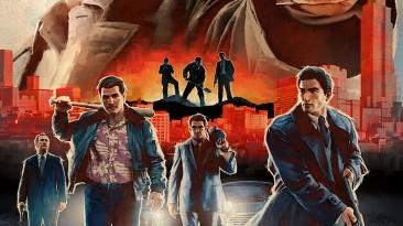 Новое обновление для Mafia 2 Definitive Edition обещает улучшенную производительность на PS4