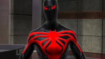 Dark Superior Spider