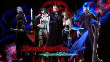 Продажи DMC4 Special Edition не определят будущее серии