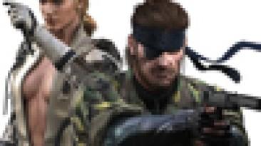 Konami перенесла дату релиза MGS: Snake Eater 3D на начало следующего года