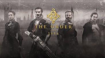 Слух: сиквел The Order: 1886 для PlayStation 5 находится в производстве