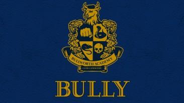 Игра Bully вышла на Android