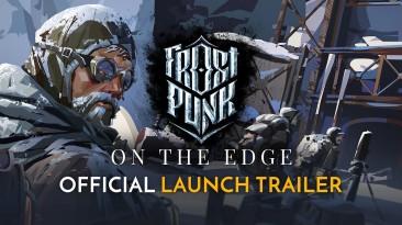 Состоялся релиз дополнения On The Edge для Frostpunk