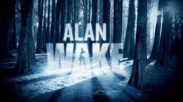 Создатели Alan Wake 2 испытывают творческие проблемы