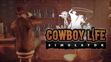 Новый трейлер Cowboy Life Simulator и выход демоверсии в Steam