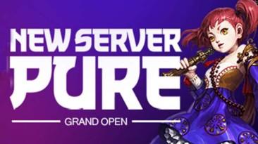 На новом сервере Asta все начнут с максимального уровня
