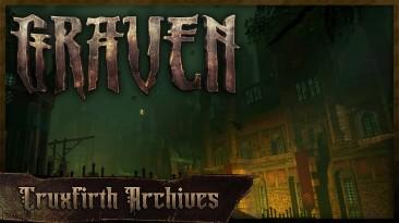 Опубликован новый музыкальный трек Graven - духовного преемника Hexen 2