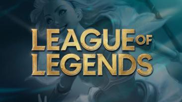 Вышло обновление11.15 для League of Legends с новым чемпионом и ребалансом старых