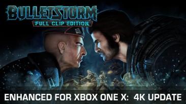 Gearbox выпустила 4K патч для Bulletstorm: Full Clip Edition