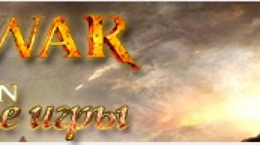 God of War Collection: сохранение (100% пройдено) [PS3/EU]