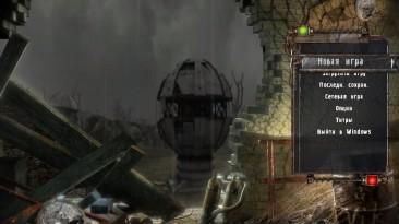 "S.T.A.L.K.E.R.: Shadow of Chernobyl ""Новое игровое меню для ТЧ"""