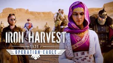 Iron Harvest: Трейлер сюжетной кампании из грядущего DLC Operation Eagle