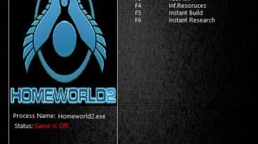 Homeworld 2 ClassicТрейнер/Trainer (+5) [1.21] {MrAntiFun}