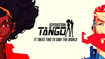 Operation: Tango появится на PC, PS4, PS5 и Xbox One этой весной