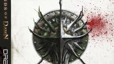 Legends of Dawn: HEX-Коды [1.52s] (P) {KROCKI}