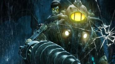 BioShock 2 исчезла из цифровых магазинов