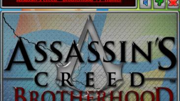 Assassin's Creed: Brotherhood: Трейнер/Trainer (+7) [Update: 18.12.2020 - UPlay] {iNvIcTUs oRCuS / HoG}