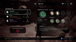 Darksiders 3: Сохранение/SaveGame (56 уровень, без читов)