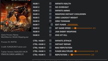 MechWarrior 5: Mercenaries: Трейнер/Trainer (+15) [1.0 - 1.1.303] {FLiNG}