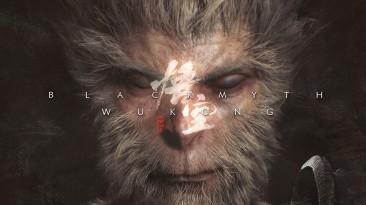 Полноценная ААА-игра, планы на серию и God of War как источник вдохновения - подробности Black Myth: Wu Kong