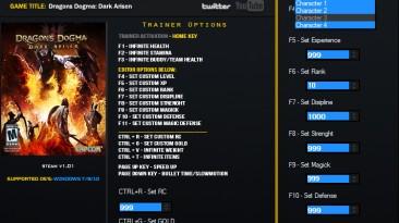 Dragon's Dogma: Dark Arisen: Трейнер/Trainer (+17) [1.01] {LinGon}