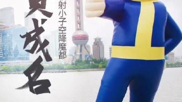 Новая Fallout Shelter стала хитом в Китае. Игру рекламировал огромный Волт-бой