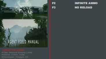 Beyond Enemy Lines: Трейнер/Trainer (+3) [1.0] {FutureX}