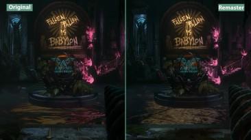 BioShock 2: сравнение графиик оригинала и ремастера (Candyland)