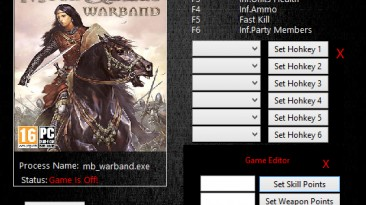 Mount & Blade: Warband: Трейнер/Trainer (+8) [1.172] {MrAntiFun}