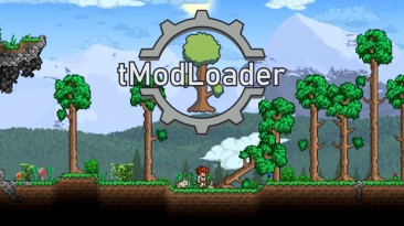 tModLoader для Terraria выйдет в виде официального дополнения к игре