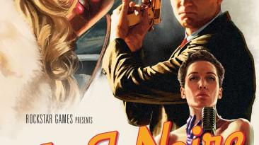 L.A. Noire: Сохранение/SaveGame (Прогресс 45.8%. Собраны все кинопленки и жетоны)