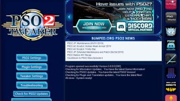 "Phantasy Star Online 2 ""Луанчер PSO2 Tweaker"""