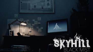 Кинематографичный трейлер мрачного хоррора SKYHILL: Black Mist
