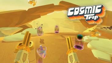 Cosmic Trip - Планетарная стратегия в масштабах комнаты