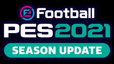"eFootball PES 2021 ""Настройки DLC 2.0"""