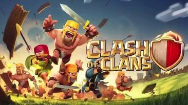 В октябре состоится первый мировой чемпионат по Clash of Clans