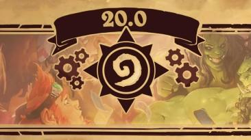 Обновление 20.0 для Hearthstone: правки баланса, герой для Полей сражений и отмена прошлых нерфов
