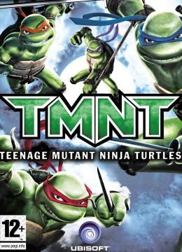 Teenage Mutant Ninja Turtles: Video Game